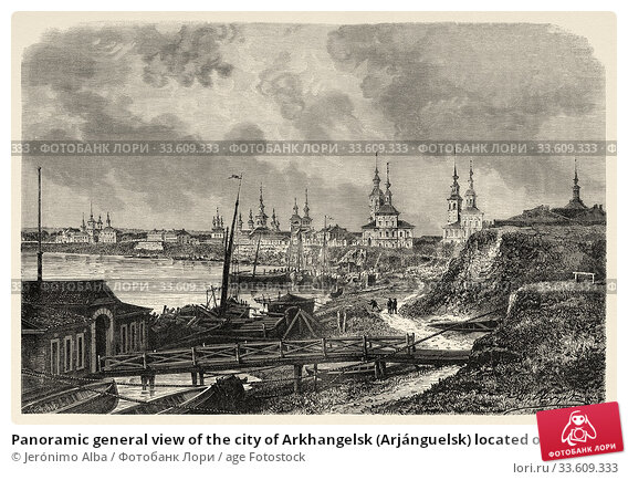 Panoramic general view of the city of Arkhangelsk (Arjánguelsk) located on the banks of the North Dviná River, very close to the White Sea. Northern, Russia... Стоковое фото, фотограф Jerónimo Alba / age Fotostock / Фотобанк Лори