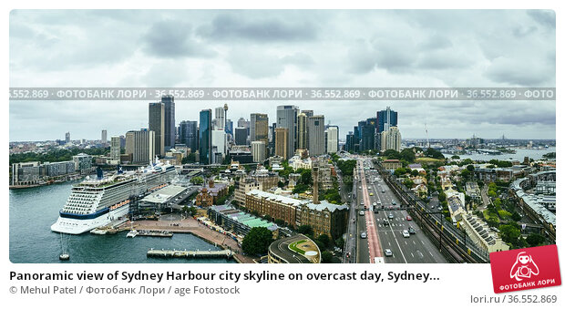 Panoramic view of Sydney Harbour city skyline on overcast day, Sydney... Стоковое фото, фотограф Mehul Patel / age Fotostock / Фотобанк Лори