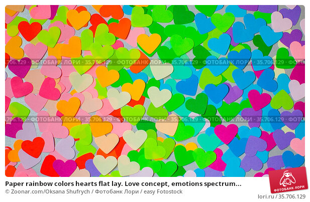 Paper rainbow colors hearts flat lay. Love concept, emotions spectrum... Стоковое фото, фотограф Zoonar.com/Oksana Shufrych / easy Fotostock / Фотобанк Лори