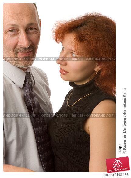 Пара, фото № 108185, снято 9 сентября 2007 г. (c) Валентин Мосичев / Фотобанк Лори