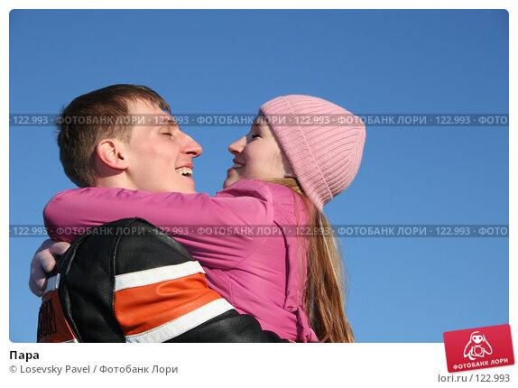 Купить «Пара», фото № 122993, снято 18 марта 2006 г. (c) Losevsky Pavel / Фотобанк Лори