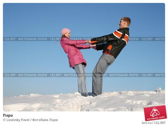 Купить «Пара», фото № 122997, снято 18 марта 2006 г. (c) Losevsky Pavel / Фотобанк Лори