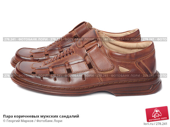 Пара коричневых мужских сандалий, фото № 278241, снято 31 августа 2007 г. (c) Георгий Марков / Фотобанк Лори