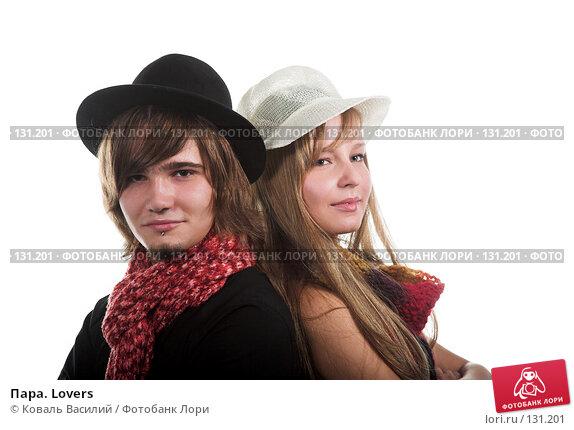 Пара. Lovers, фото № 131201, снято 21 октября 2007 г. (c) Коваль Василий / Фотобанк Лори