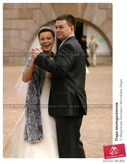Пара молодоженов, фото № 46469, снято 30 сентября 2006 г. (c) Морозова Татьяна / Фотобанк Лори