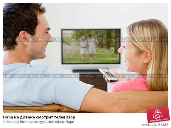 Купить «Пара на диване смотрит телевизор», фото № 3051885, снято 14 января 2007 г. (c) Monkey Business Images / Фотобанк Лори