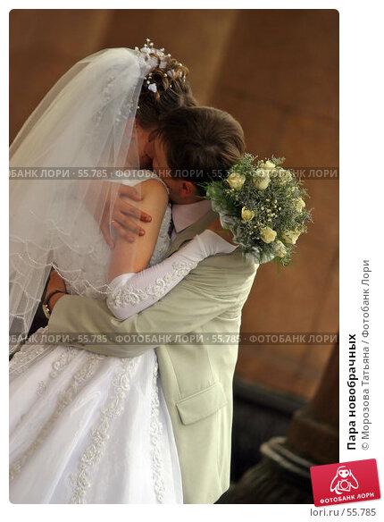 Пара новобрачных, фото № 55785, снято 15 июля 2006 г. (c) Морозова Татьяна / Фотобанк Лори
