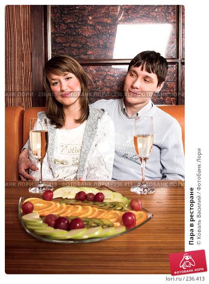 Пара в ресторане, фото № 236413, снято 25 мая 2017 г. (c) Коваль Василий / Фотобанк Лори