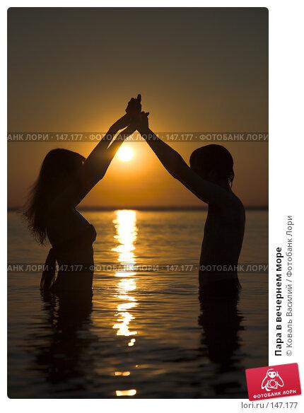 Пара в вечернем море, фото № 147177, снято 8 августа 2007 г. (c) Коваль Василий / Фотобанк Лори