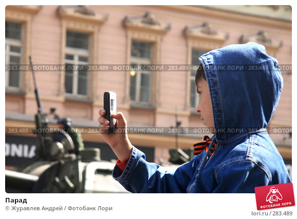 Купить «Парад», эксклюзивное фото № 283489, снято 9 мая 2008 г. (c) Журавлев Андрей / Фотобанк Лори