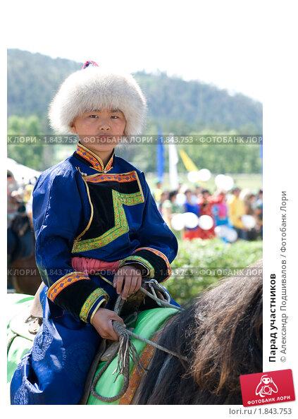 Купить «Парад участников», фото № 1843753, снято 17 июля 2010 г. (c) Александр Подшивалов / Фотобанк Лори