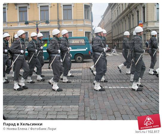 Парад в Хельсинки, фото № 102817, снято 24 марта 2017 г. (c) Ноева Елена / Фотобанк Лори