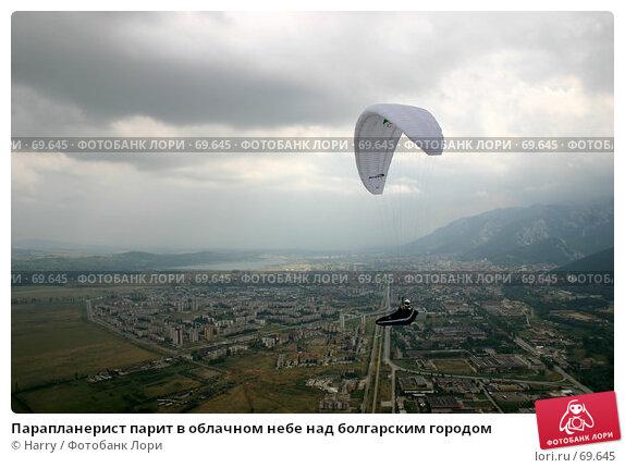 Купить «Парапланерист парит в облачном небе над болгарским городом», фото № 69645, снято 14 августа 2004 г. (c) Harry / Фотобанк Лори