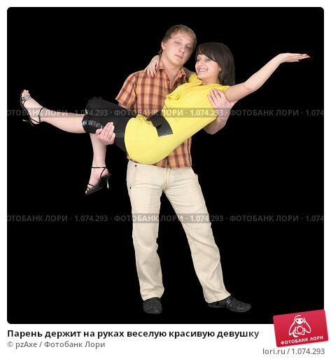 Женщина держит на руках мужика и