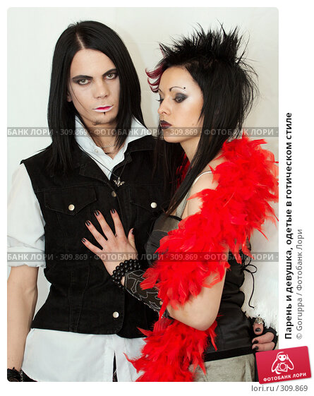Парень и девушка, одетые в готическом стиле, фото № 309869, снято 1 июня 2008 г. (c) Goruppa / Фотобанк Лори