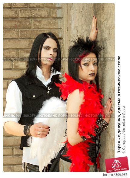 Парень и девушка, одетые в готическом стиле, фото № 309937, снято 1 июня 2008 г. (c) Goruppa / Фотобанк Лори