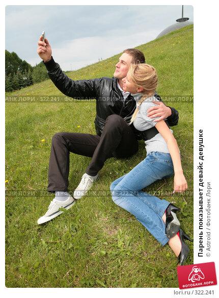 Парень показывает девайс девушке, фото № 322241, снято 9 июня 2008 г. (c) Astroid / Фотобанк Лори
