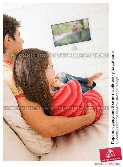Фото парень с девушкой сидят на диване 6 фотография