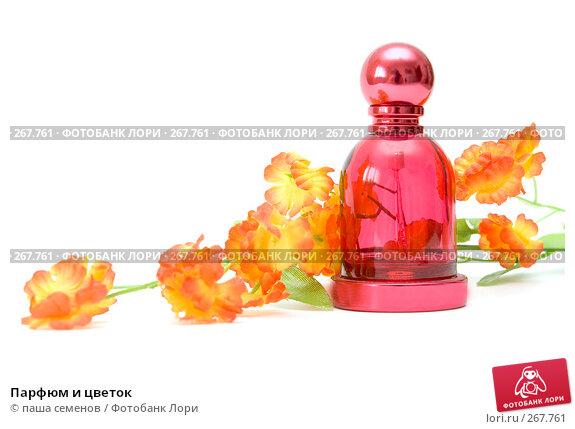 Купить «Парфюм и цветок», фото № 267761, снято 15 апреля 2008 г. (c) паша семенов / Фотобанк Лори