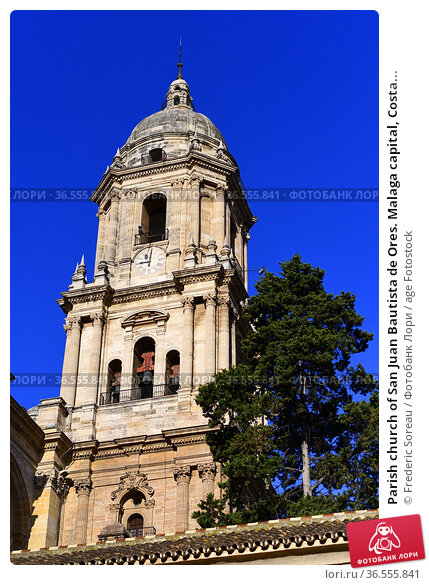 Parish church of San Juan Bautista de Ores. Malaga capital, Costa... Стоковое фото, фотограф Frederic Soreau / age Fotostock / Фотобанк Лори
