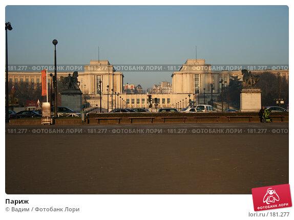 Купить «Париж», фото № 181277, снято 20 декабря 2007 г. (c) Вадим / Фотобанк Лори