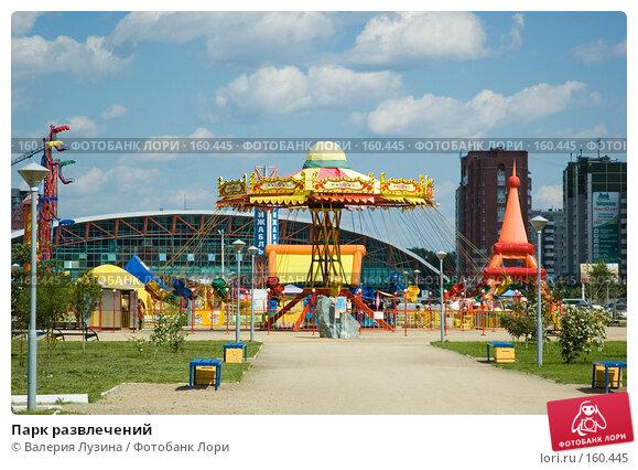 Парк развлечений, фото № 160445, снято 29 июня 2007 г. (c) Валерия Потапова / Фотобанк Лори