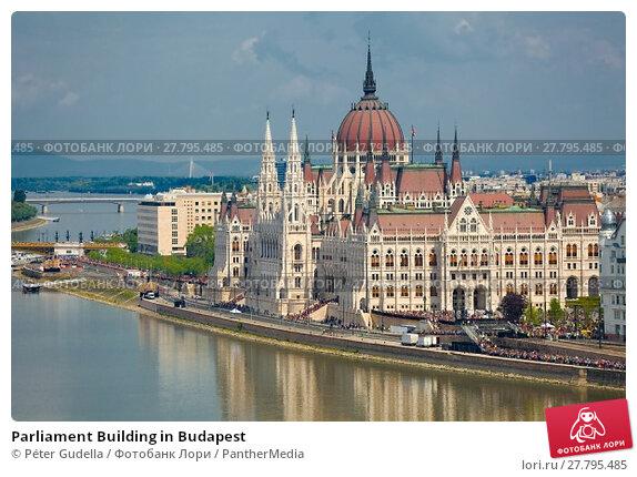 Купить «Parliament Building in Budapest», фото № 27795485, снято 22 февраля 2018 г. (c) PantherMedia / Фотобанк Лори