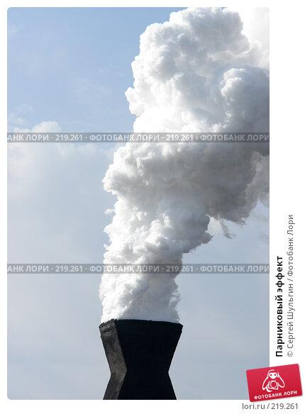 Парниковый эффект, фото № 219261, снято 8 марта 2008 г. (c) Сергей Шульгин / Фотобанк Лори
