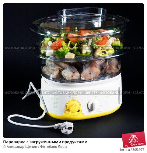 Пароварка с загруженными продуктами, эксклюзивное фото № 305977, снято 1 июня 2008 г. (c) Александр Щепин / Фотобанк Лори