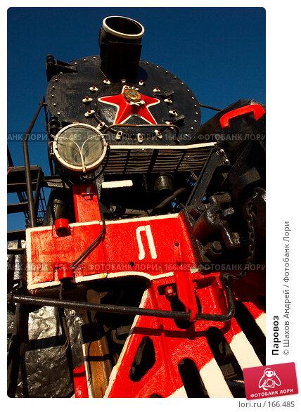Паровоз, фото № 166485, снято 10 октября 2006 г. (c) Шахов Андрей / Фотобанк Лори