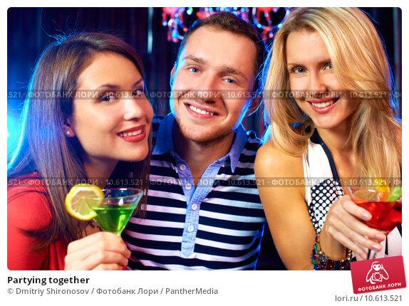 Partying together. Стоковое фото, фотограф Dmitriy Shironosov / PantherMedia / Фотобанк Лори