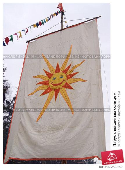 Парус с вышитым солнцем, фото № 252149, снято 9 марта 2008 г. (c) Sergey Toronto / Фотобанк Лори