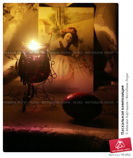 Купить «Пасхальная композиция», эксклюзивное фото № 70953, снято 1 марта 2007 г. (c) Михаил Карташов / Фотобанк Лори