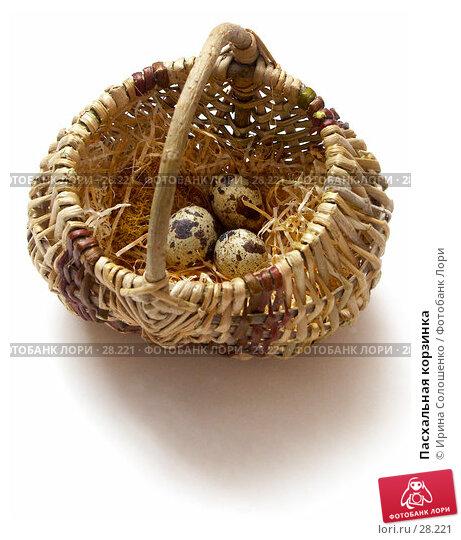 Пасхальная корзинка, фото № 28221, снято 21 марта 2007 г. (c) Ирина Солошенко / Фотобанк Лори