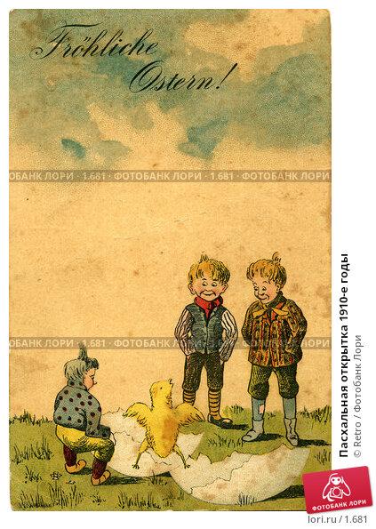 Пасхальная открытка 1910-е годы, фото № 1681, снято 20 февраля 2017 г. (c) Retro / Фотобанк Лори