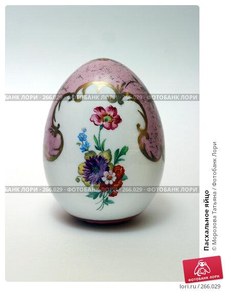 Купить «Пасхальное яйцо», фото № 266029, снято 20 марта 2006 г. (c) Морозова Татьяна / Фотобанк Лори