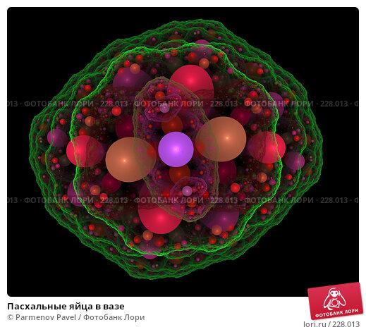 Пасхальные яйца в вазе, иллюстрация № 228013 (c) Parmenov Pavel / Фотобанк Лори