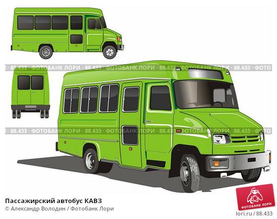 Купить «Пассажирский автобус КАВЗ», иллюстрация № 88433 (c) Александр Володин / Фотобанк Лори