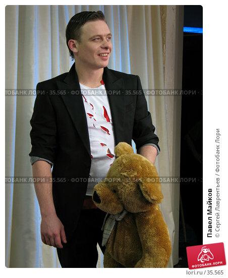 Купить «Павел Майков», фото № 35565, снято 23 марта 2018 г. (c) Сергей Лаврентьев / Фотобанк Лори