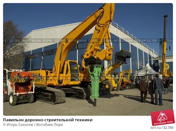 Павильон дорожно строительной техники, фото № 32789, снято 21 января 2017 г. (c) Игорь Соколов / Фотобанк Лори