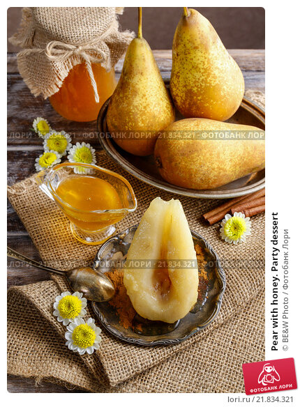 Купить «Pear with honey. Party dessert», фото № 21834321, снято 17 августа 2019 г. (c) BE&W Photo / Фотобанк Лори