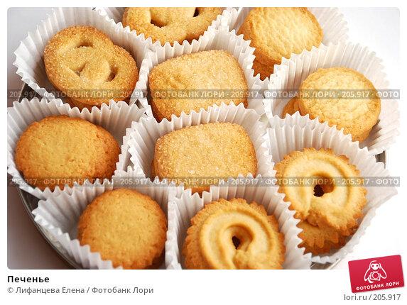 Купить «Печенье», фото № 205917, снято 14 февраля 2008 г. (c) Лифанцева Елена / Фотобанк Лори
