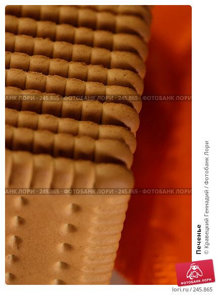 Печенье, фото № 245865, снято 8 января 2004 г. (c) Кравецкий Геннадий / Фотобанк Лори