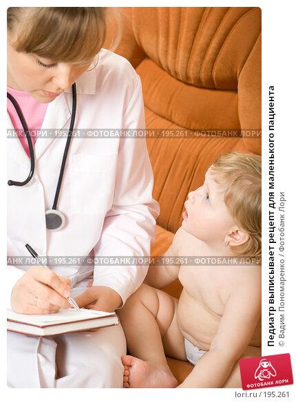 Педиатр выписывает рецепт для маленького пациента, фото № 195261, снято 19 января 2008 г. (c) Вадим Пономаренко / Фотобанк Лори