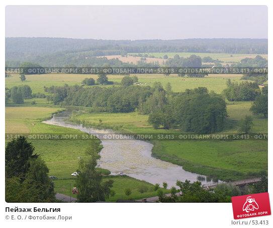 Пейзаж Бельгия, фото № 53413, снято 7 июня 2007 г. (c) Екатерина Овсянникова / Фотобанк Лори