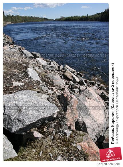 Пейзаж. Карелия (Карельский перешеек), фото № 289201, снято 17 мая 2007 г. (c) Александр Секретарев / Фотобанк Лори