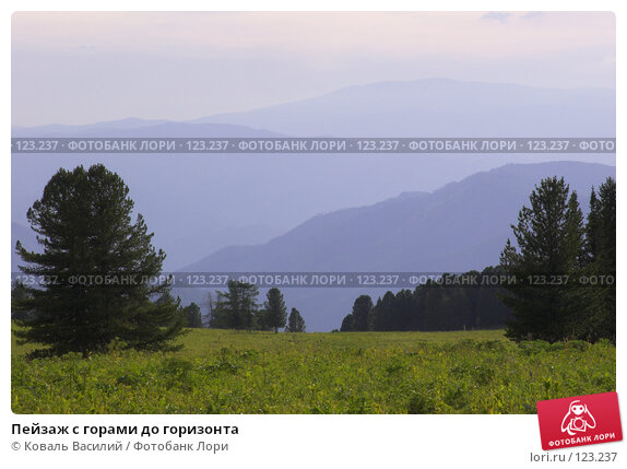 Пейзаж с горами до горизонта, фото № 123237, снято 24 января 2017 г. (c) Коваль Василий / Фотобанк Лори
