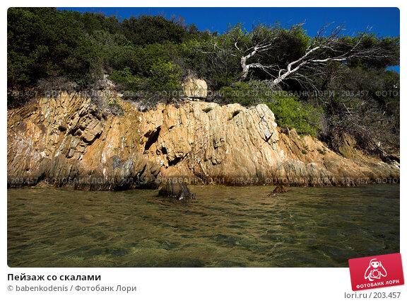 Купить «Пейзаж со скалами», фото № 203457, снято 15 сентября 2005 г. (c) Бабенко Денис Юрьевич / Фотобанк Лори