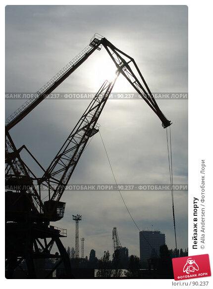 Пейзаж в порту, фото № 90237, снято 9 ноября 2005 г. (c) Alla Andersen / Фотобанк Лори