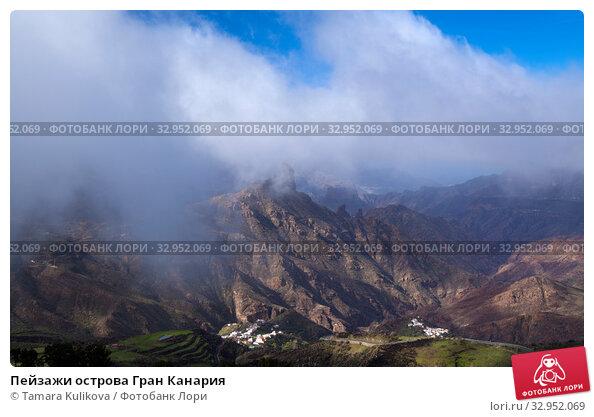 Пейзажи острова Гран Канария. Стоковое фото, фотограф Tamara Kulikova / Фотобанк Лори